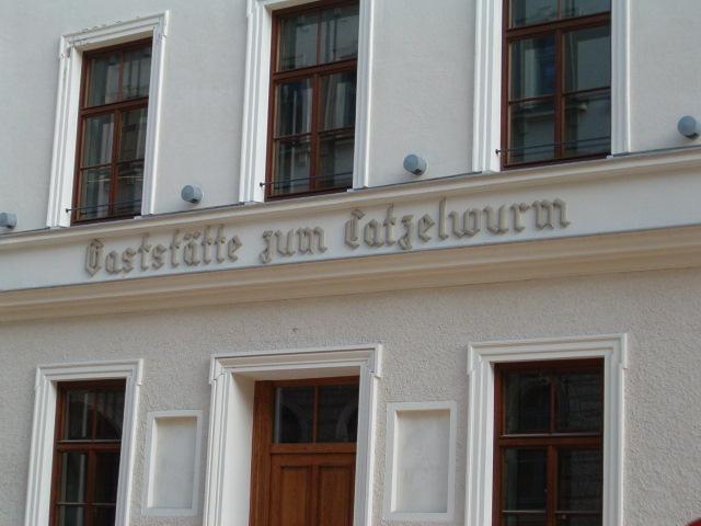 Innere Wiener Straße München